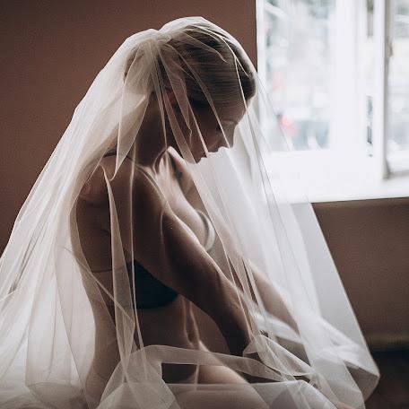 Wedding photographer Svetlana Raychuk (Clerstudio). Photo of 11.01.2018