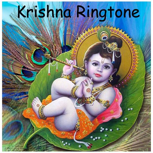 krishna bhagwan ke mp3 ringtone download