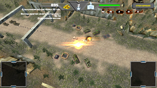 TD Global Strike-Tower Defence- screenshot thumbnail