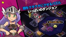 ボコスカ・ウォーリアーズVIP - Puzzle RPGのおすすめ画像1