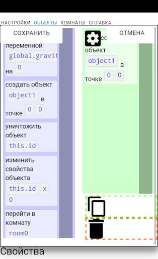 Ankh Game Maker screenshot