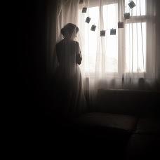 Wedding photographer Vladimir Leush (VladimirLeush). Photo of 25.10.2018
