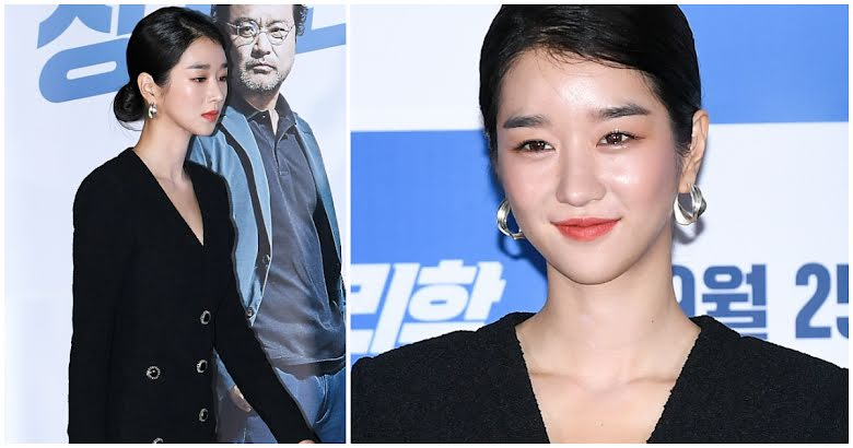Seo Ye Jis past Remarks About Her Weight Resurface in