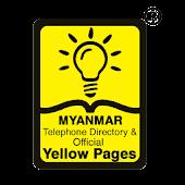 Myanmar Telephone Directory