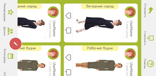 Create your fashion image from 1000 suggestions of clothing stores and accessories