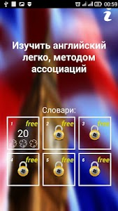 Английский с Clever English screenshot 0