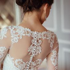 Wedding photographer Natalya Kotukhova (photo-tale). Photo of 23.09.2016