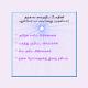 தற்கால வைத்திய போதினி Download for PC MAC