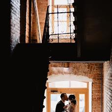 Wedding photographer Asya Molochkova (emptyredhead). Photo of 25.04.2018