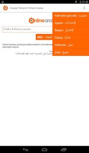 Free Arabic Turkish Dictionary- screenshot thumbnail