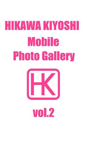 氷川きよしモバイル写真集vol.2