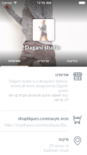 Download Dagani studio For PC Windows and Mac apk screenshot 3
