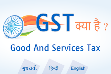 GST Kya Hay (Guide For GST Bill) - náhled