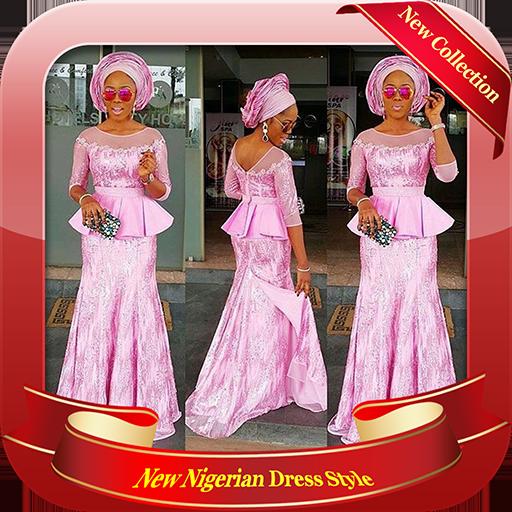 ❤️ New Nigerian Dress Style ❤️ icon