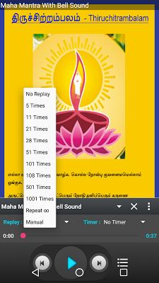 Vallalar - screenshot