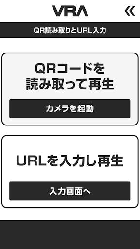 VRA Player 1.1 Windows u7528 2
