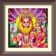 narsimha mantra sangrah app. Download for PC Windows 10/8/7