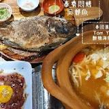 泰夯串燒 泰式紅土陶鍋 泰式居酒屋 寵物友善餐廳