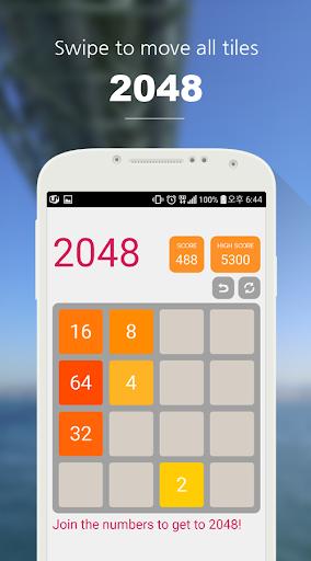 無料解谜Appの2048 パズル|記事Game