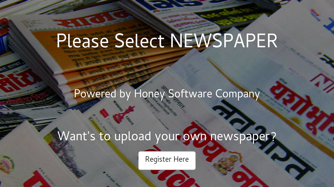 Release My Online Newspaper for readers(100% free)- screenshot
