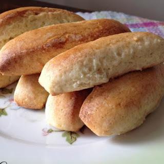 Italian Coffee Cookies.
