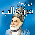 Mirza Ghalib ( غاؔلب‎‎ ) Urdu Shayari icon