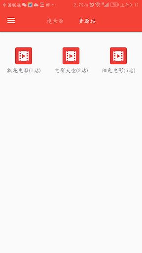 BT Search  screenshots 2