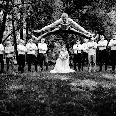 Wedding photographer Roman Zhdanov (Roomaaz). Photo of 07.10.2018