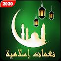 Islamic Ringtones 2020 icon