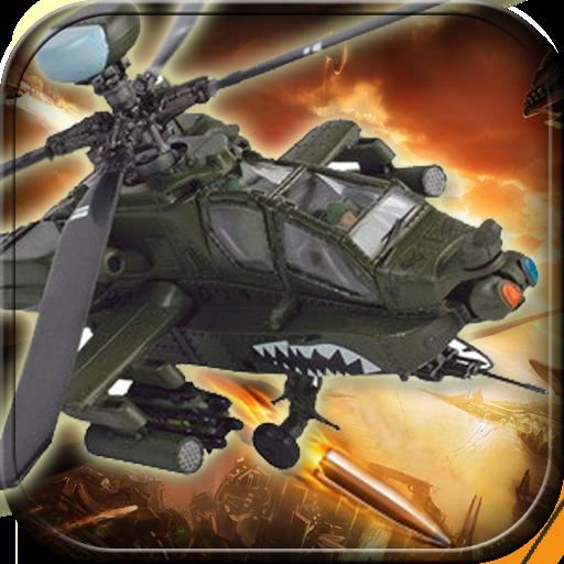 动作の空気 ファイター 武装ヘリコプター 戦い 3D LOGO-記事Game