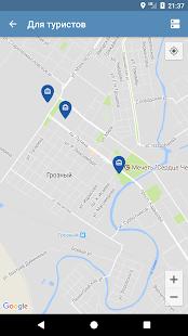 Grozny City - náhled