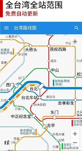 全台湾铁路线图[免费]