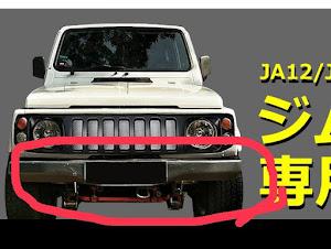 ジムニー JB23W 1型のカスタム事例画像 RK Groupさんの2021年09月17日01:53の投稿