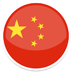 Free VPN CHINA󾓭󾓭󾓭 Icon
