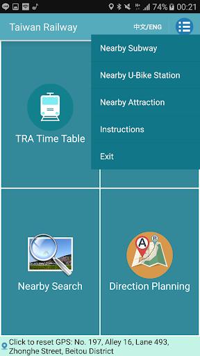 Capturas de pantalla de Taiwan Railway Timetable 5