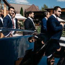 Wedding photographer Elena Yaroslavceva (phyaroslavtseva). Photo of 04.11.2018