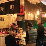奇軒壽司屋