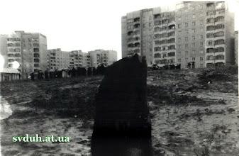 Photo: наріжний камінь
