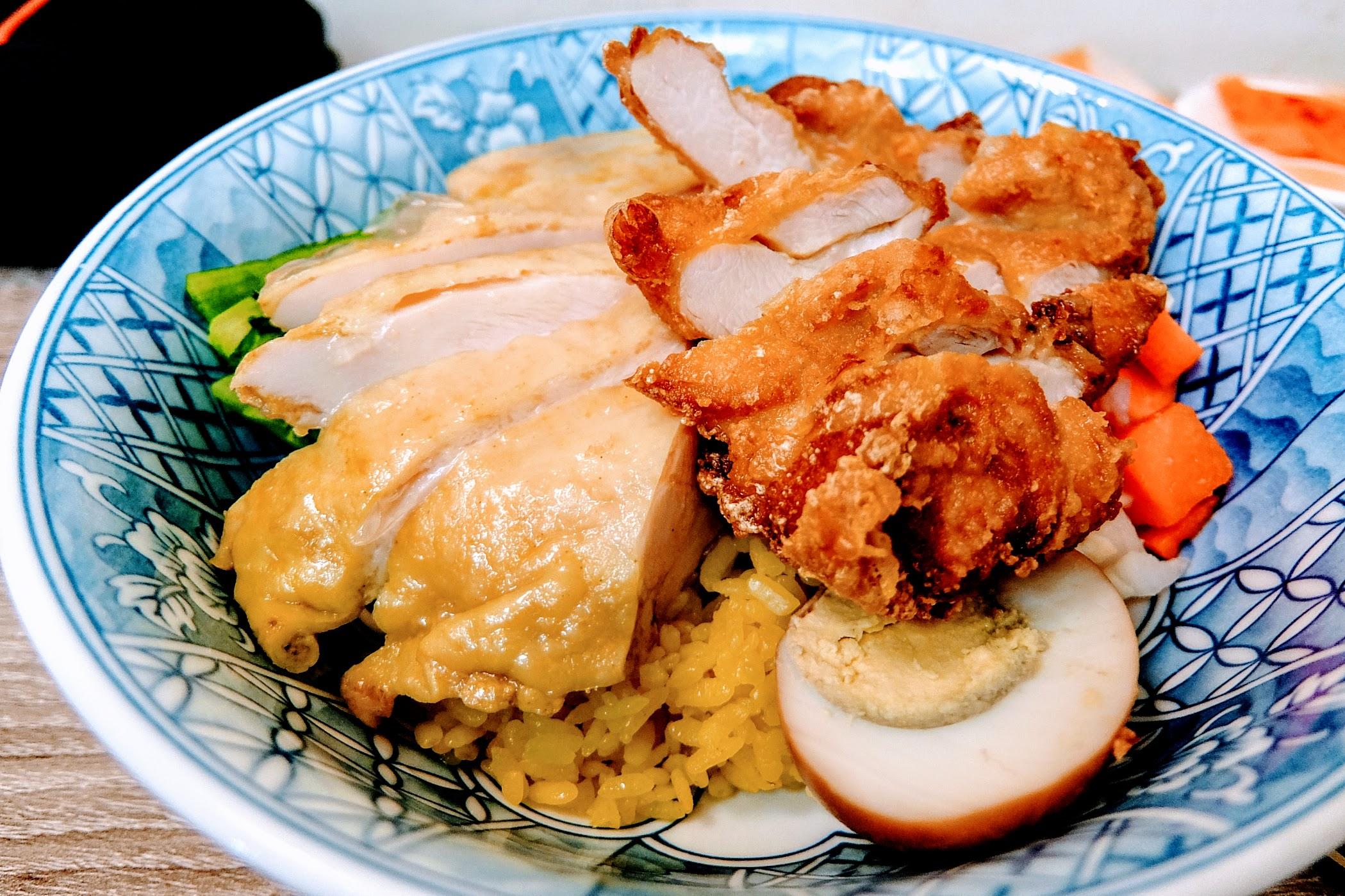 綜合海南雞飯,有白切雞和酥炸雞二種,底下是薑黃飯