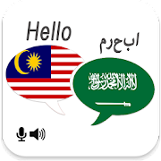 Malay Arabic Translator