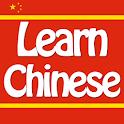 Learn Mandarin Chinese icon