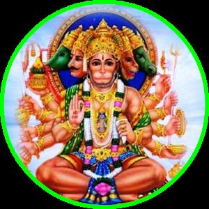Kavach panchmukhi hanuman ka android apps on google play - Panchmukhi hanuman image ...