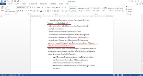 how to learn microsoft word 2013