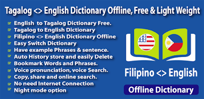 Tagalog ⇄ English Dictionary Offline - Android app on AppBrain