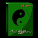 en Kainnilai icon