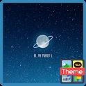 안녕 나의 우주  카톡 테마 icon