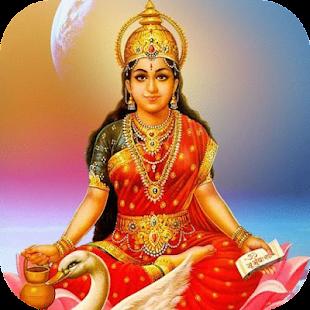 11 gayathri manthram - náhled
