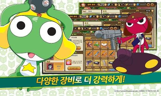케로로 퍼렁별원정대 for Kakao screenshot