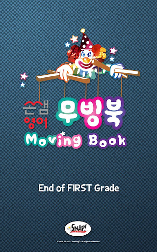 Moving Book 4