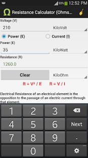 Ohms Law Calculator- screenshot thumbnail